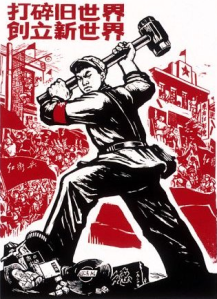 In this period Chinese Government poster titled, Destroy the old world; build a new world , a Red Guard of heroic proportions places his boot on a statue of Buddha, a  Crucifix and traditional books and crushes them with a sledge hammer. Image source: